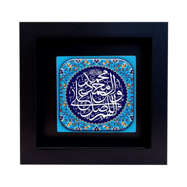 Islamic Ceramic Tile Tableau Model Salavat III