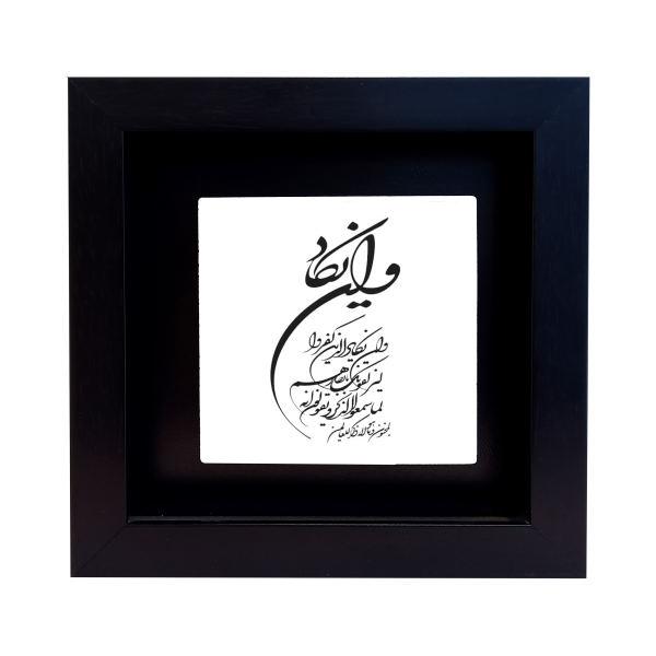 Islamic Ceramic Tile Tableau Model Wa In Yakad
