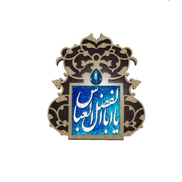 Islamic Ceramic Tile Tableau Model Ya Abalfazl