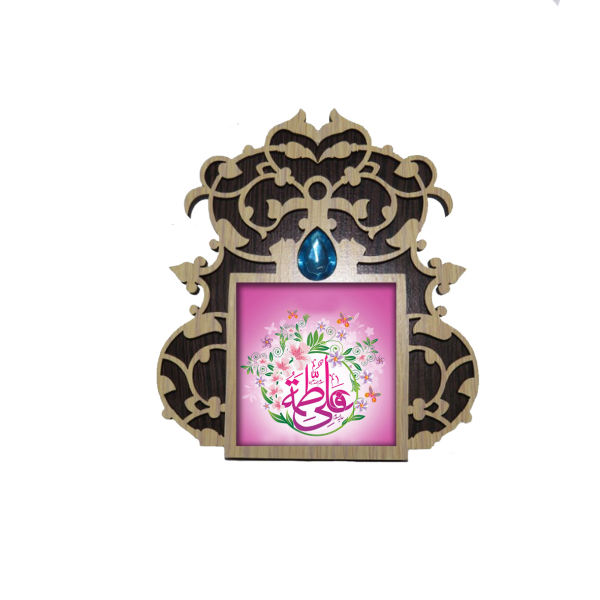 Islamic Ceramic Tile Tableau Model Ya Ali II