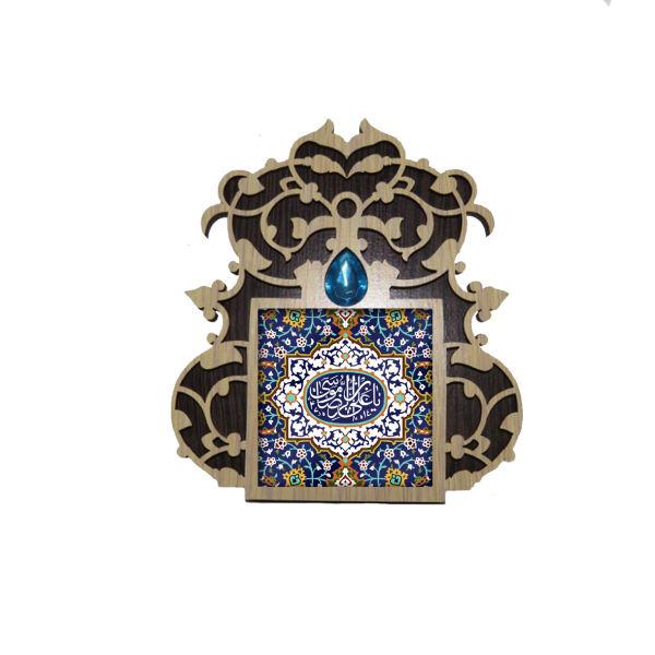 Islamic Ceramic Tile Tableau Model Ya Ali Ibn Reza