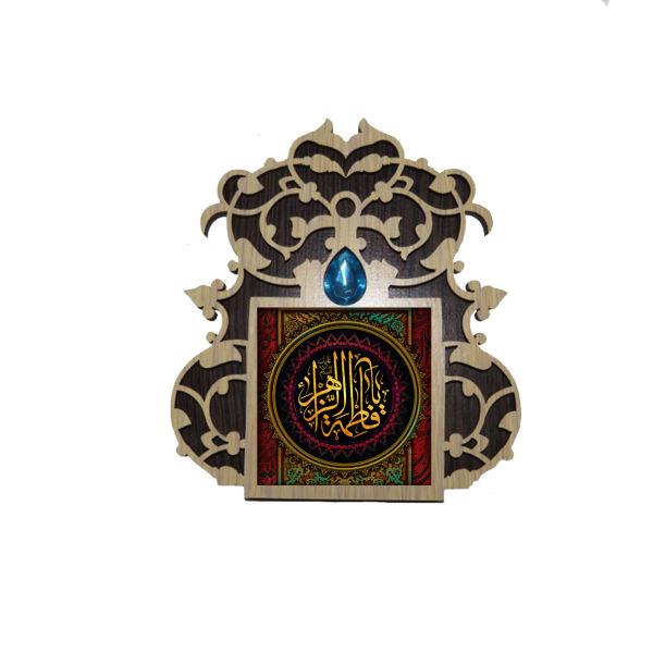 Islamic Ceramic Tile Tableau Model Ya Fatemeh Zahra