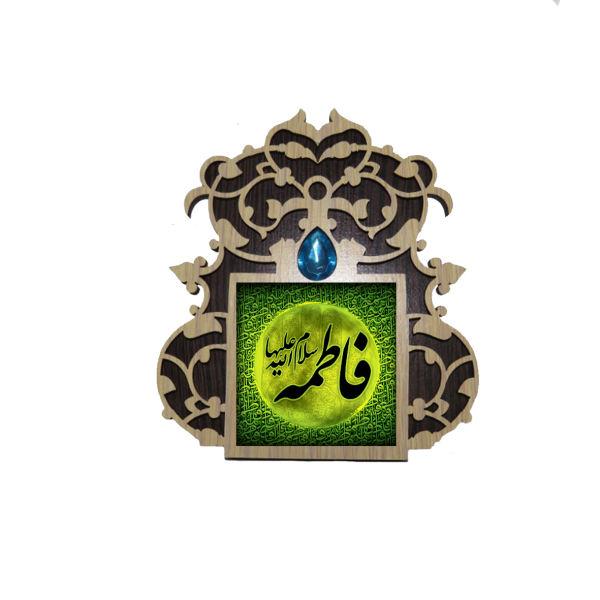 Islamic Ceramic Tile Tableau Model Ya Fatemeh