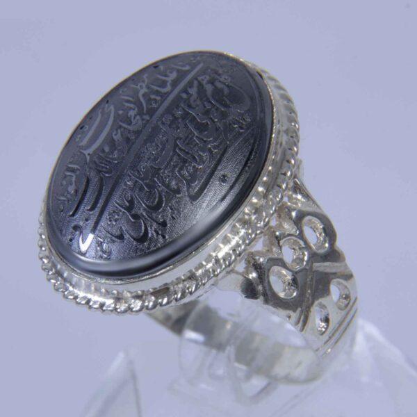 Islamic Men's Hadid Ring Model Mahan