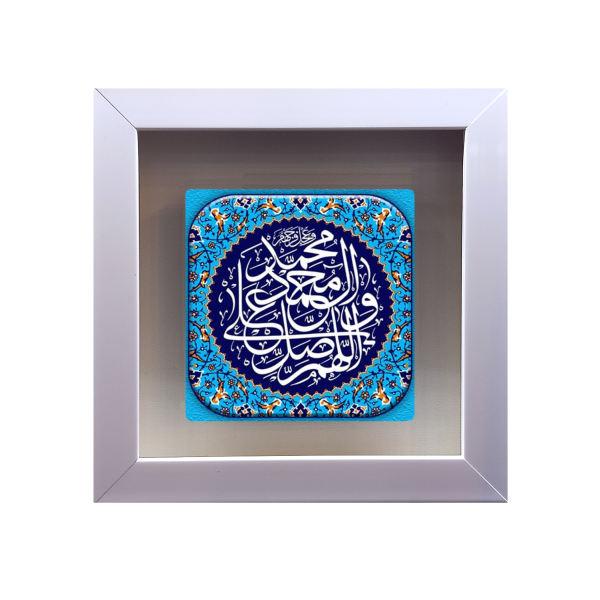 Islamic Muslim Ceramic Tile Tableau Model Salavat01