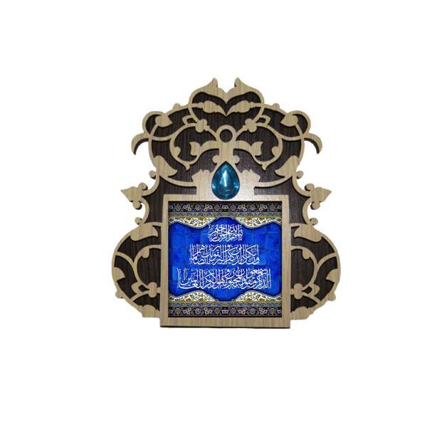 Islamic Muslim Ceramic Tile Tableau Model Va En Yakad