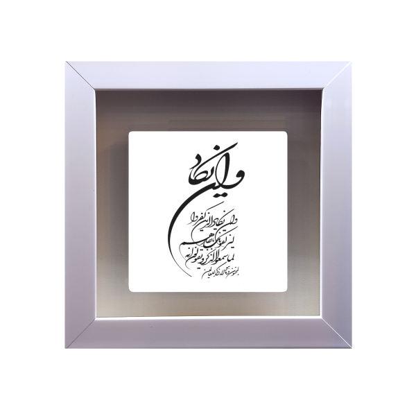 Islamic Muslim Ceramic Tile Tableau Model Va In Yakad
