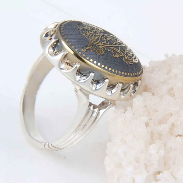 Islamic Muslim Men Hadid Ring Model Calligraphy01