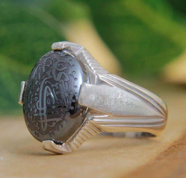 Islamic Muslim Men Hadid Ring With Calligraphy