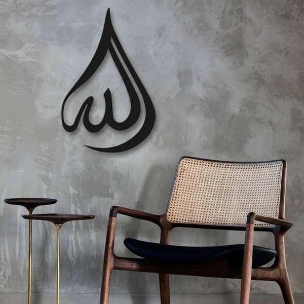 Islamic Muslim Wooden Tableau Model Allah11