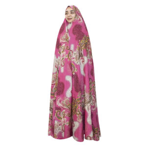 Islamic Women Namaz Chador Model Pink