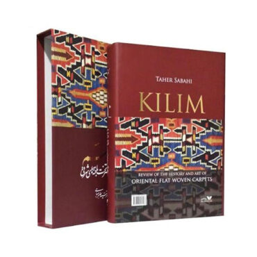 Kilim Book by Dr. Seyed Taher Sabahi