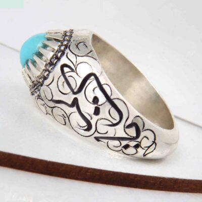 Neyshabouri Firuzeh Men's Silver Ring Model Raad01