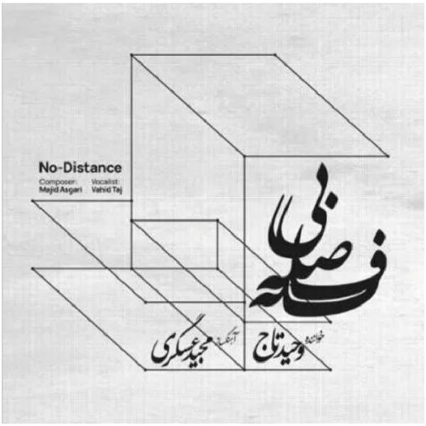 No-Distance Music Album by Vahid Taj