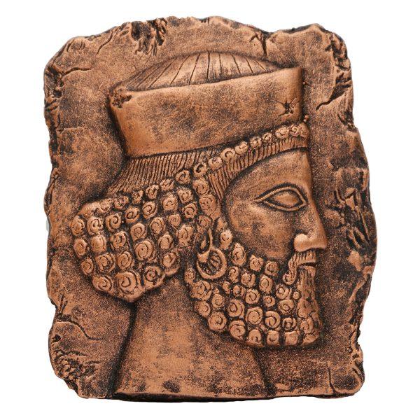 Persian Achaemenid Soldier Legendary Inscription