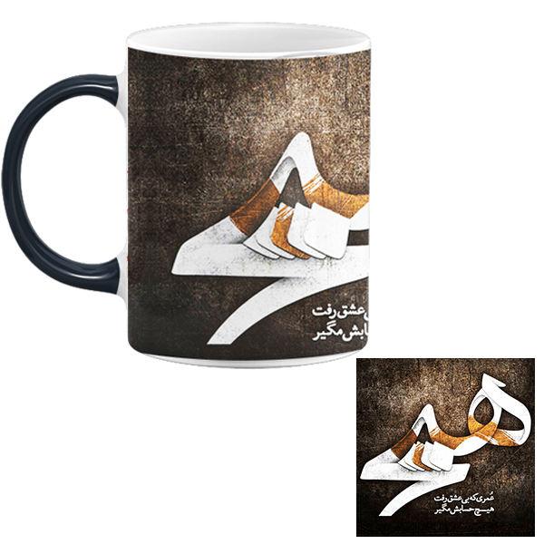 Persian Calligraphy Mug & Coaster Model Poetry11