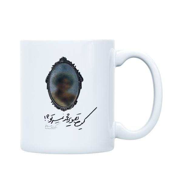 Persian Calligraphy Mug Model Poem II