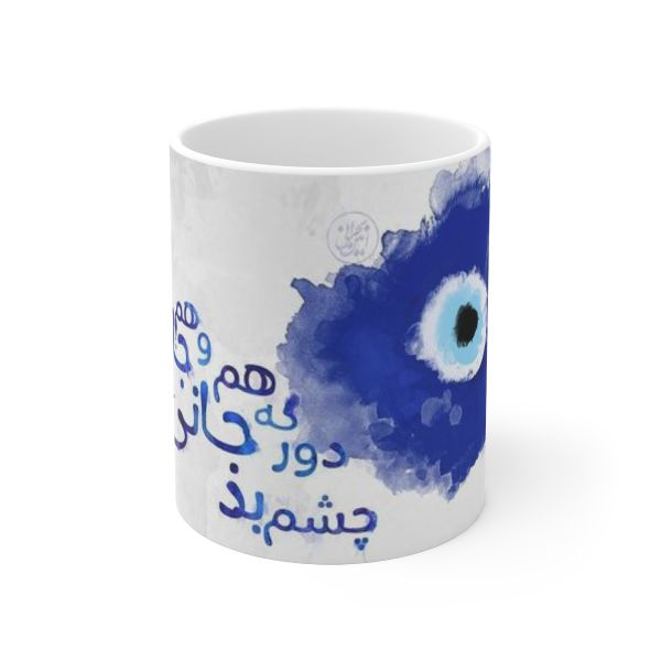 Persian Calligraphy White Mug Model Blue Eye