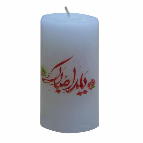 Persian Candle Model Happy Yalda (X2)