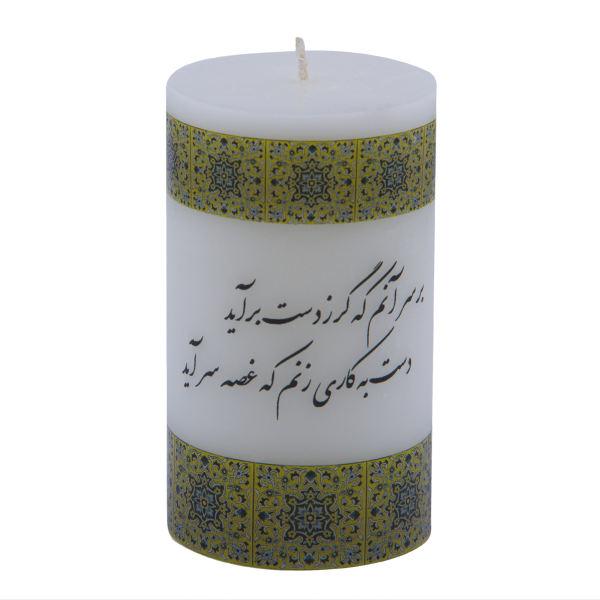 Persian Candle Model Khoshnevisi (X2)
