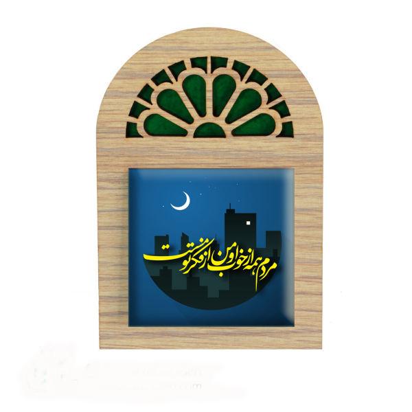 Persian Ceramic Tile Tableau Model Farsi Poem 01
