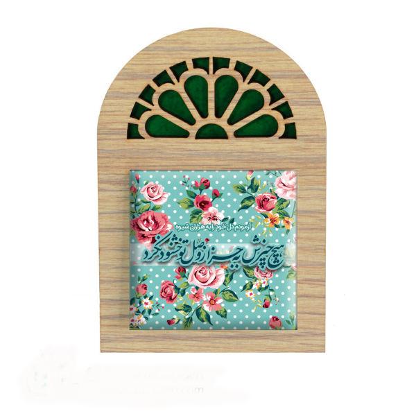 Persian Ceramic Tile Tableau Model Farsi Poem 02