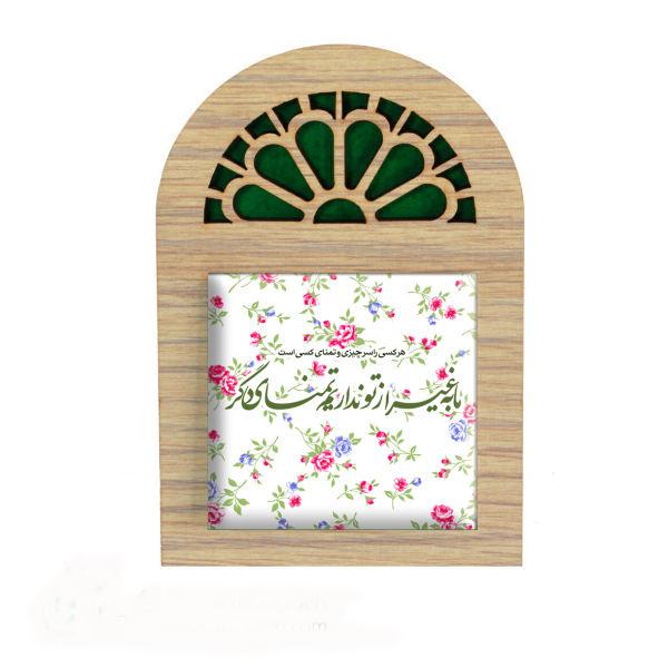 Persian Ceramic Tile Tableau Model Farsi Poem (Tamana)