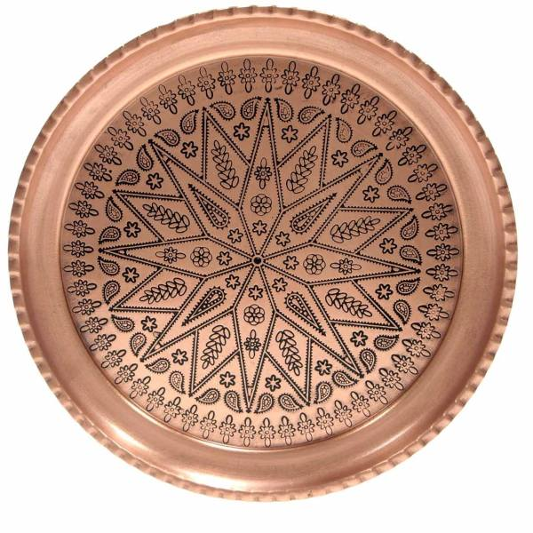 Persian Copper Serving Tea Tray Model Engraved