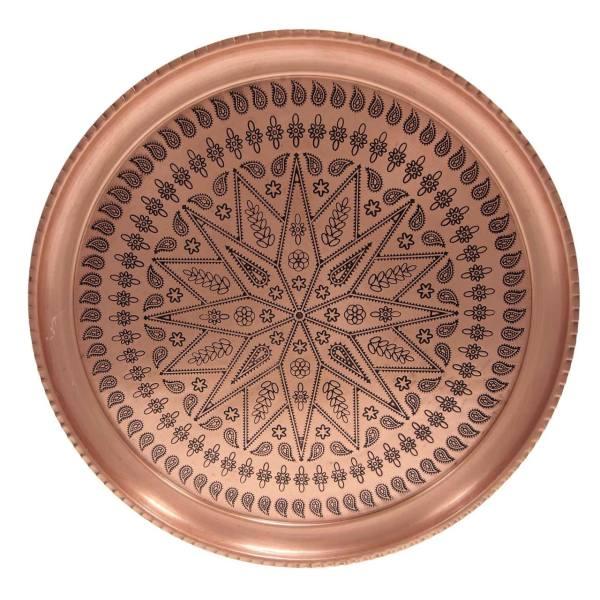 Persian Copper Serving Tray Model Ashki