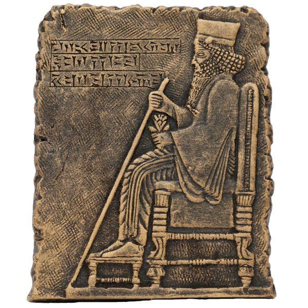 Persian Darius on the throne Legendary Inscription MO3060