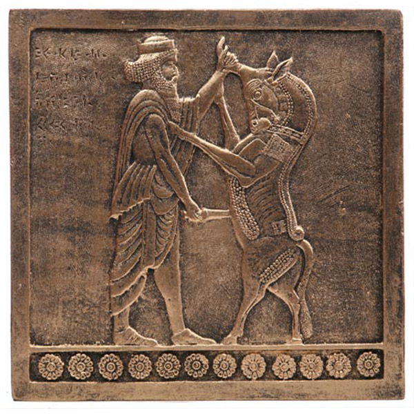 Persian Fight with Monsters Legendary Inscription
