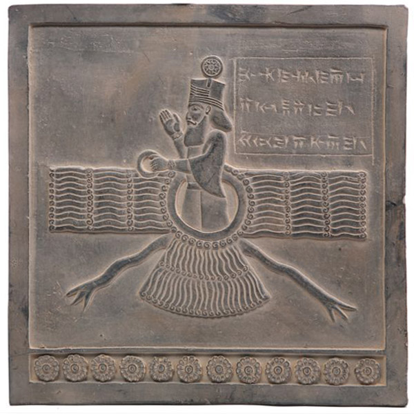 Persian Fravashi of Bisotun Legendary Inscription