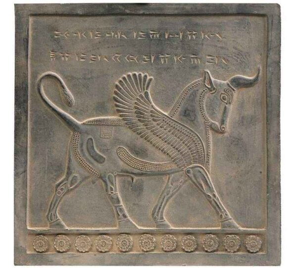 Persian Gate of Nations Cow Legendary Inscription