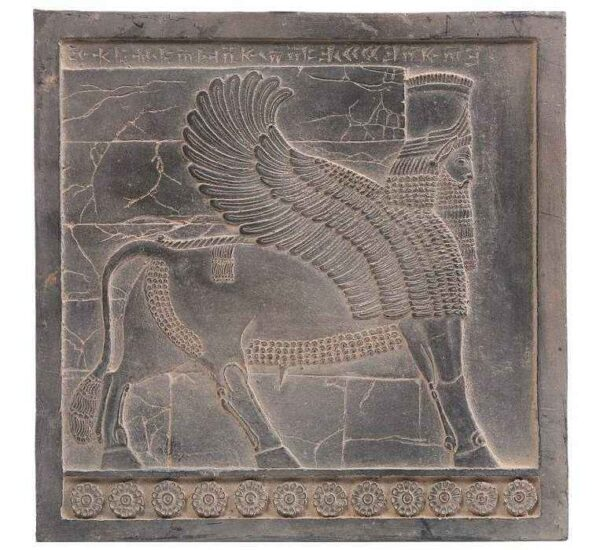 Persian Gate of Nations Lion Legendary Inscription