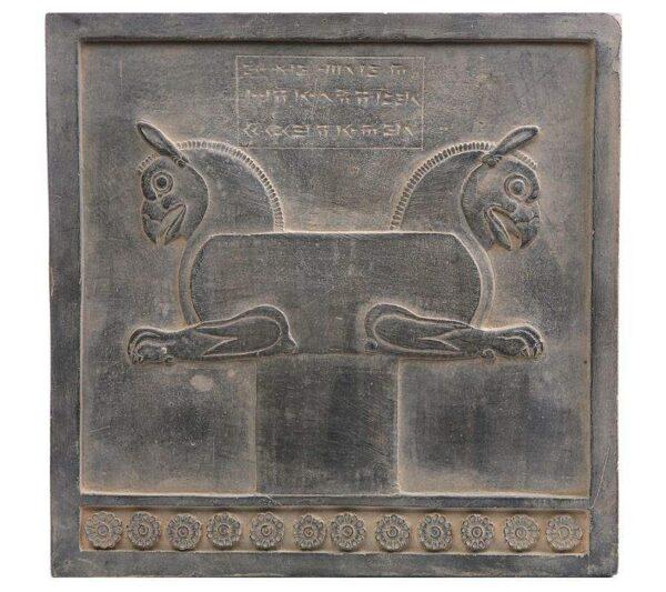 Persian Head Column Eagle Legendary Inscription