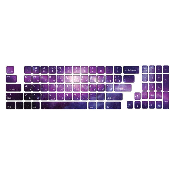 Persian Language Keyboard Stickers Model Galaxy