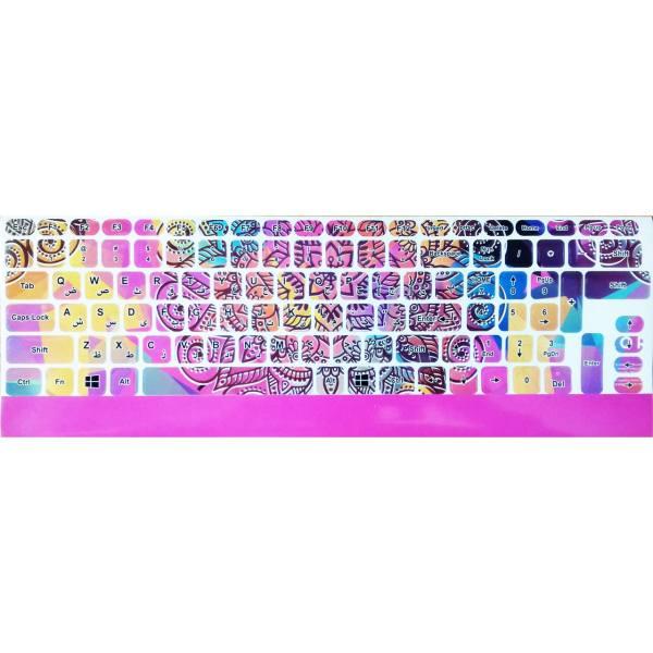 Persian Language Keyboard Stickers Model Gol