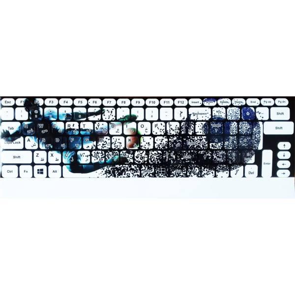Persian Language Keyboard Stickers Model Soccer