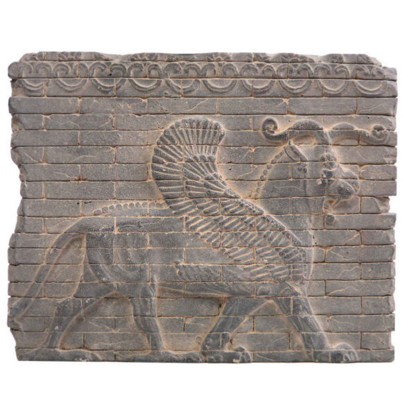 Persian Legendary Winged Lion Inscription
