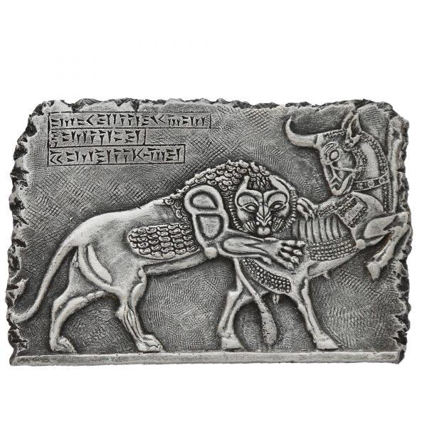 Persian Lion & Cow War Legendary Inscription MO3080