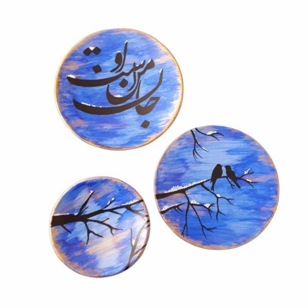 Persian Pottery Plate Model Jane Man Ast (3X)