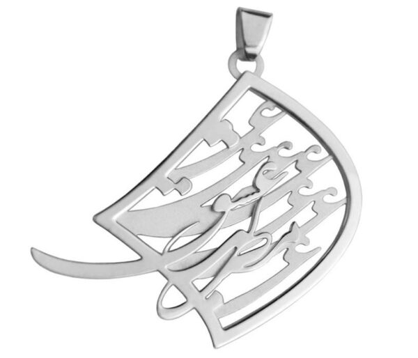 Persian Silver Necklace Model Eshgh Calligraphy